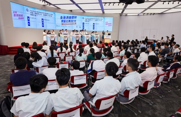 Out of 111 participating schools with over 6,000 students, five schools found themselves in the final round, and they were Cheung Chuk Shan College, Elegantia College, Heung To Middle School, St. Paul's School (Lam Tin) and St. Joseph's College.