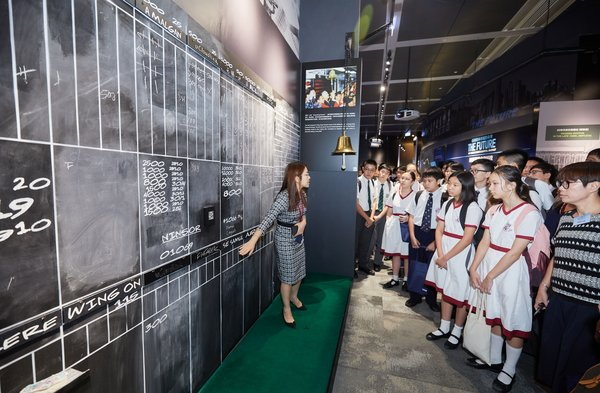 After the competition, over 100 students and guests visited the HKEX Museum of Finance in a guided tour to learn about the history and future opportunities of the financial services sector in Hong Kong.
