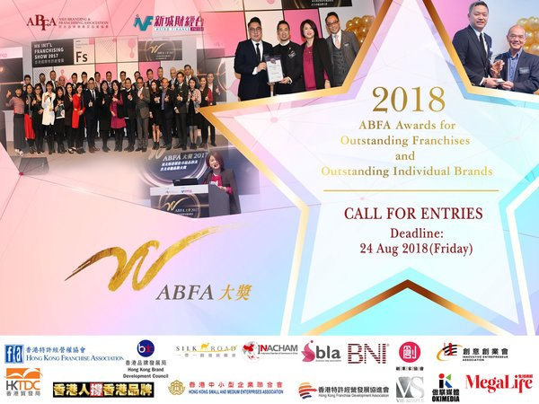 ABFA Awards 2018 for Outstanding Franchises and Outstanding Individual Brands