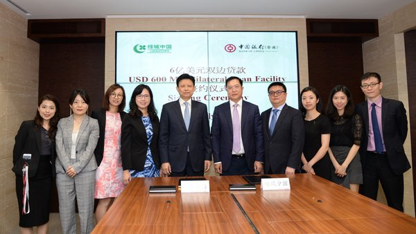 On 17 July, a loan agreement signing ceremony was held between Greentown China and Bank of China (Hong Kong) Limited for the conclusion of the US$600 million unsecured bilateral loan facility.