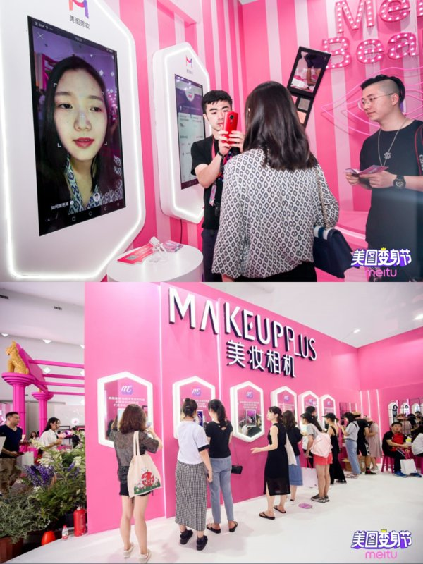 Top: A lady experiencing Meitu's AI skin analysis app Bottom: Visitors trying out different looks on Meitu's Magic Mirror