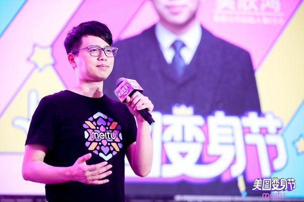 """""""Beauty and social sharing naturally go together,"""" said Wu Xinhong, founder and CEO of Meitu."""