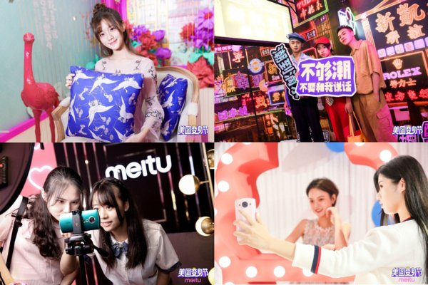 (From left to right) 1. Chen Yihan, a star from China's Produce 101 group Rocket Girls poses in Meitu's Forbidden City booth; 2. The Cool & Trendy booth; 3 & 4. Visitors taking selfies