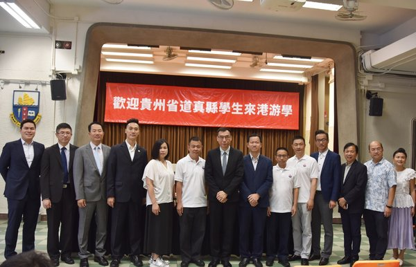 "The opening ceremony of ""Left-behind Children of Daozhen County Taking Study Tour in Hong Kong"" was held at Tak Sun School on July 17"