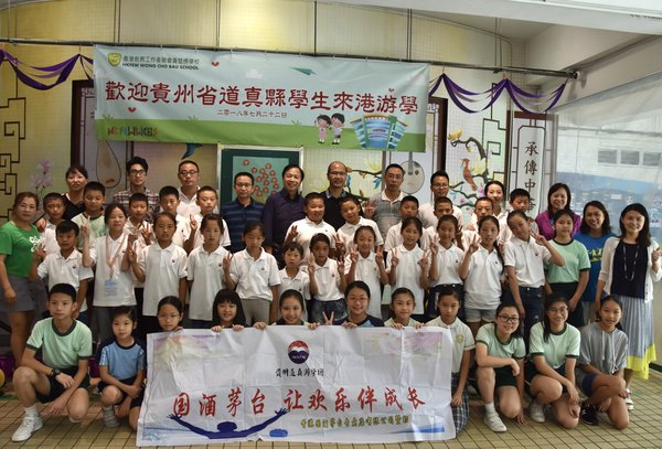 "The opening ceremony of ""Left-behind Children of Daozhen County Taking Study Tour in Hong Kong"" was held at Wong Cho Bau School on July 22"