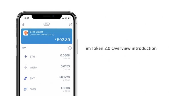 imToken launches imToken 2.0, fully decentralized ecosystem with introduction of DApp browser, Tokenlon and wallet.
