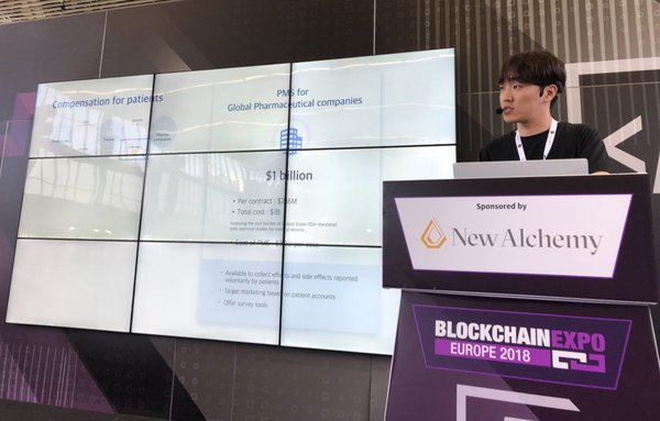 Min-hoo Chang, the CEO of Humanscape, giving a speech at 'Blockchain Expo 2018' held in Amsterdam