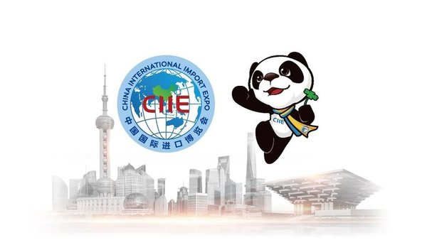"Mascot ""Jinbao"" and official logo for China International Import Expo"