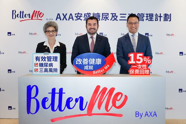 "Xavier Lestrade, Managing Director, Life Insurance, AXA Hong Kong (middle); Professor Juliana CHAN, Chair Professor of Medicine and Therapeutics at CUHK and Chairperson of GemVCare (left); and Kevin Chor, Chief Life Product and Proposition Officer, AXA Hong Kong (right), attended the kick-off for the ""AXA Diabetes & Three-Highs Management Programme""."