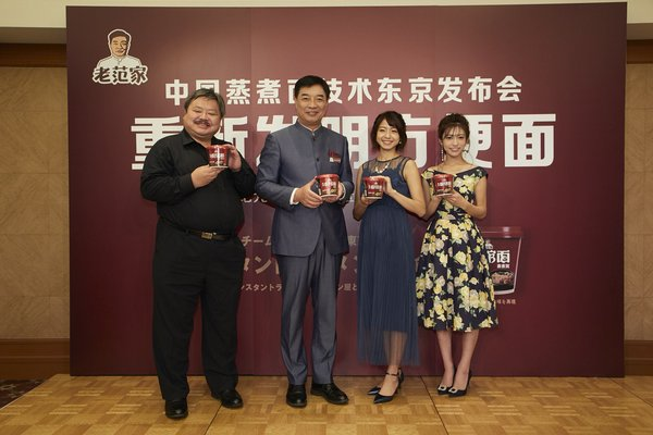 Mr. Fan Xian Guo the CEO of the Jin mai lang, show the new product with Japanese Ramen master and fashion idol.