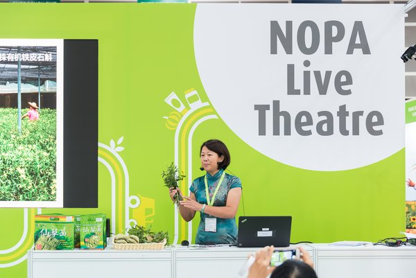 Exhibitor presents their latest innovations at NOPA Live Theatre