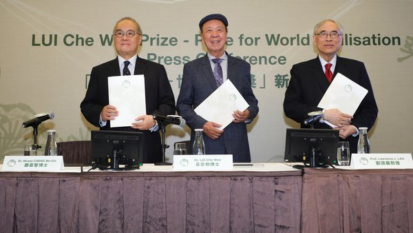 From left: Dr. Moses Cheng Mo-Chi, Member of the Board of Governors, LUI Che Woo Prize Limited; Dr. Lui Che Woo, Founder & Chairman of the Board of Governors cum Prize Council, LUI Che Woo Prize; and Professor Lawrence J. Lau, Chairman of the Prize Recommendation Committee, LUI Che Woo Prize at the announcement press conference.