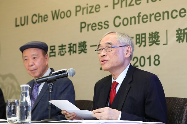 Professor Lawrence J. Lau introduces the Prize laureates of this year and the respective selection panels which screen through all applications to choose the single most worthy laureate that impacts the whole world in their respective fields.