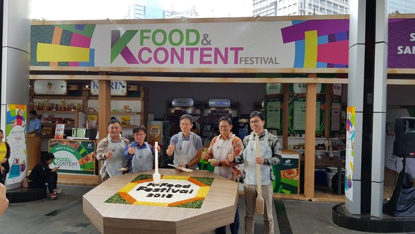 aT & Kocca Enliven Asian Games 2018 Jakarta Palembang by Presenting K-Food & Content Festival to Visitors