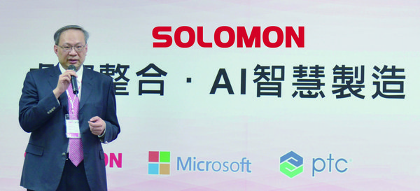 With Solomon AI-based 3D vision, robotic accomplishment of complex tasks gets real