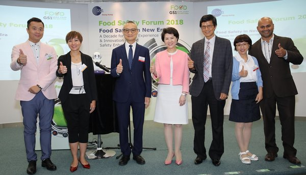 (L-R) Mr. Keith Wu, Executive Director of Tsit Wing International Holdings Limited, Ms. Grace Ho, General Manager of Nestle Hong Kong Limited, Dr. Chui Tak-yi, Under Secretary for the Food and Health Bureau, Ms. Anna Lin, JP, FCILT, Chief Executive of GS1 Hong Kong, Dr. Ho Yuk-yin, Controller of the Centre for Food Safety, Ms. Jenny Chen Kilkelly, Senior Director, Regulatory Compliance, Walmart China, GFSI – China and Mr. Tejas Bhatt, Senior Director, Food Safety Innovations, Food Safety & Health, Walmart.