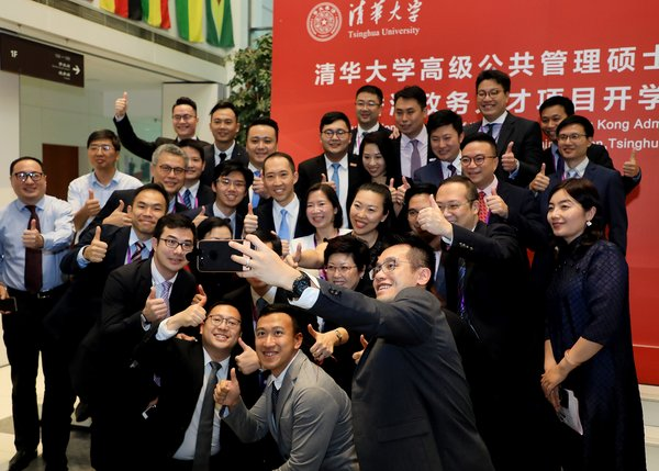 Mr Daryl Ng, JP, Director of the Ng Teng Fong Charitable Foundation (centre), took a photo with the participants of the first intake of the Tsinghua University Executive Master of Public Administration Programme, the first of its kind on the mainland and tailored for Hong Kong executives. He looks forward to working with them to contribute to Hong Kong's future development.