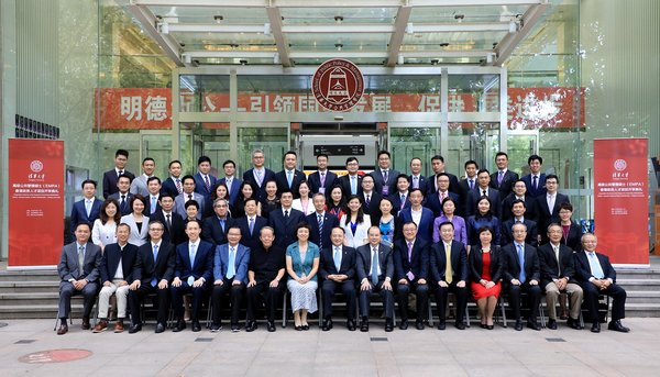 The inauguration ceremony of the first intake of the Tsinghua University Executive Master of Public Administration Programme was held on campus on 3 September 2018. It was graced by Mr Wang Guangya, Standing Member of National People's Congress Standing Committee and Chairman of National People's Congress Overseas Chinese Affairs Committee (the sixth from left in front row), who also serves as adviser to the programme; Mr Wang Zhimin, Director of the Liaison Office of the Central People's Gover