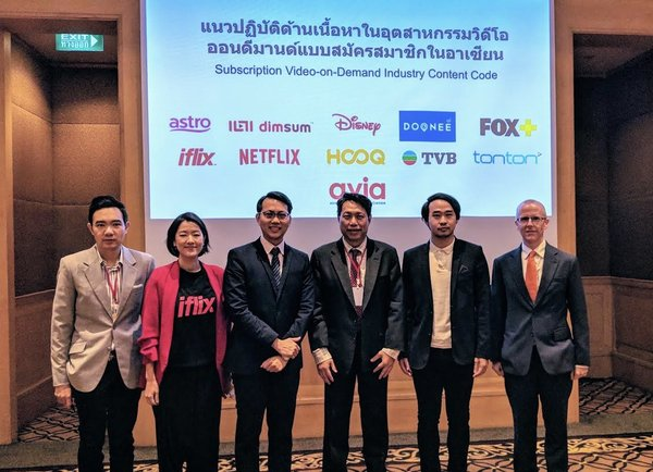 SVOD Code, Thailand Announcement: From L to R, Sahachart Khamnin, Fox Networks Group; Kimmy Suraphongchai, iflix; Darren Ong, Netflix; Dr. Thawatchai Jittrapanun, National Broadcasting and Telecommunications Commission of Thailand; Joe Suteestarpon, DOONEE; Louis Boswell, Asia Video Industry Association