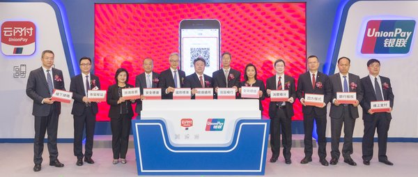 Yang Wenming, Deputy Inspector of Department of Economic Affairs of the Liaison Office of the Central People's Government in the Hong Kong S.A.R., Howard LEE, JP, Deputy Chief Executive of Hong Kong Monetary Authority, Cai Jianbo, CEO of UnionPay International, and representatives of banks and financial institutions from Hong Kong and Macau attended the launching ceremony