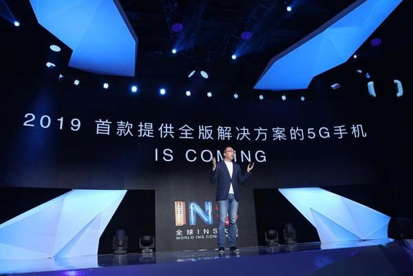 George Zhao discusses the three levels of 5G contributors at INS Conference, and announces Honor will release its first 5G device in 2019