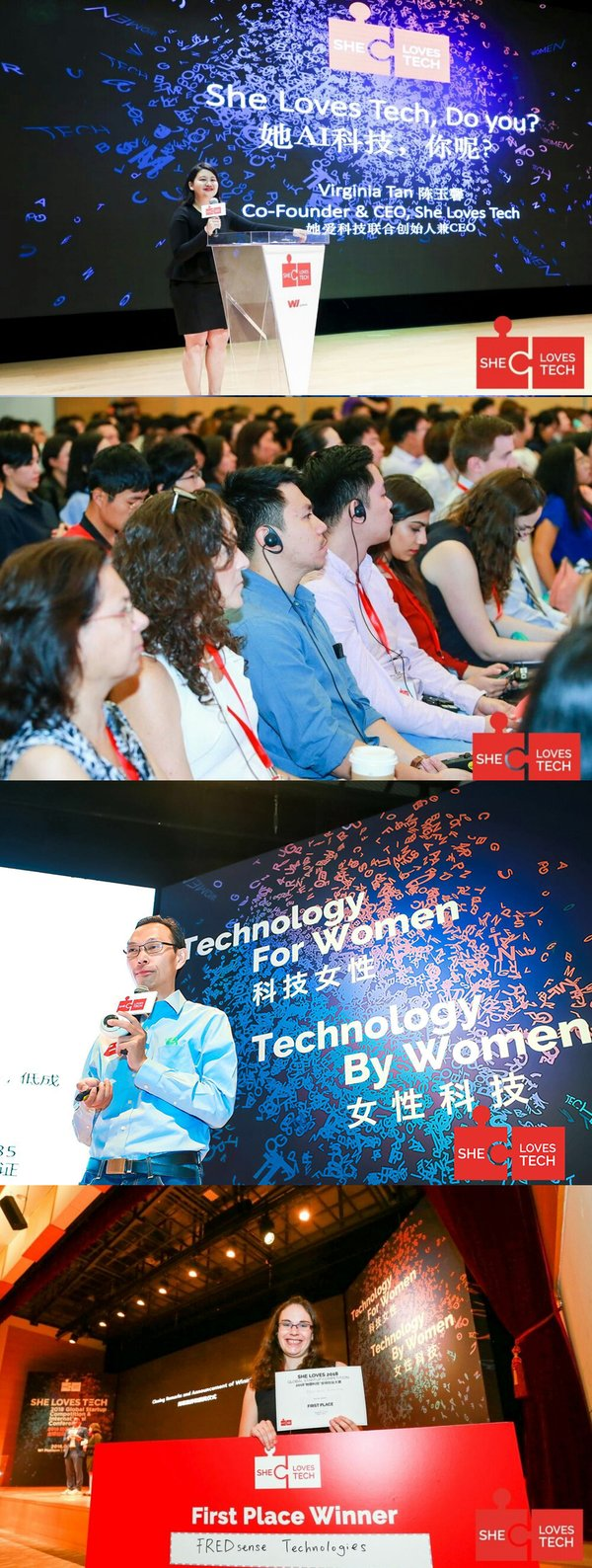 She Loves Tech 2018 Global Startup Competition & International Conference