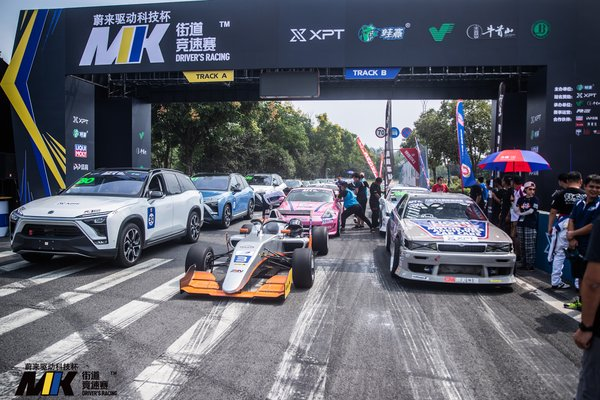 F3, recreational vehicles, drift cars and XPT ES8 come together on the Niushou Mountain track