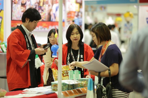 Food Quality Management takes center stage at Food Japan 2018