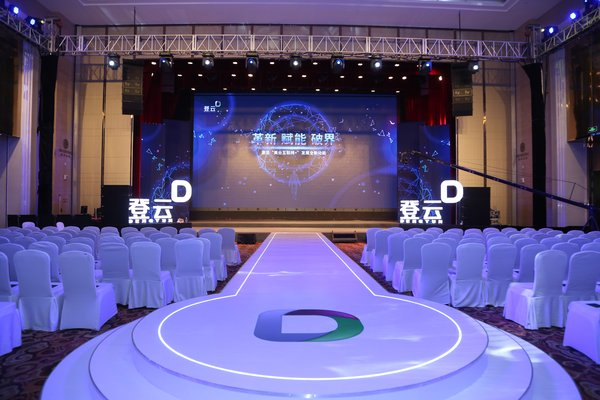 2018 National Conference of Jiangxi Dengyun Health and Beauty Industry Internet Co.,Ltd was held in RH CENTRAL in Beijing Economic and Technological Development Zone on September 12, 2018, with the theme of innovation, breakthrough and empowerment.