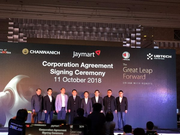 Thai Industry Minister Uttama Savanayana attends the signing ceremony