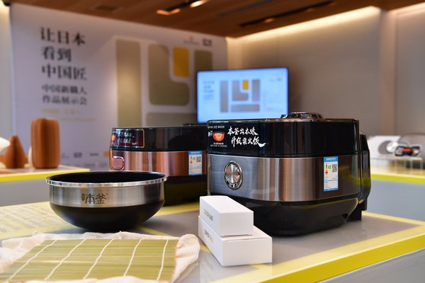 Supor's brand new IH steam spherical rice cookers displayed at a special event in Tokyo designed to showcase Chinese craftsmanship