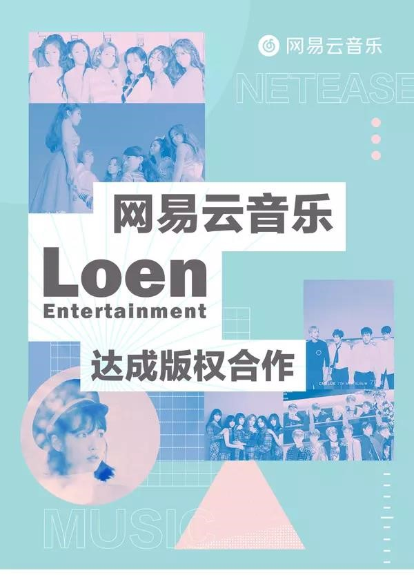 NetEase Cloud Music signs copyright license agreement with Loen Entertainment