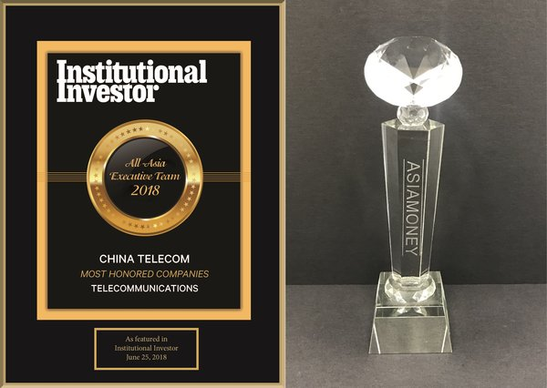 """China Telecom Voted as """"Most Honored Companies in Asia"""" and """"Most Outstanding Company"""""""
