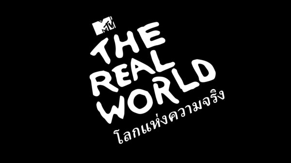 MTV's The Real World in Thailand