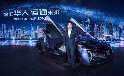 Ding Lei, Founder and CEO of HUMAN HORIZONS, with Concept H Hypervelocity