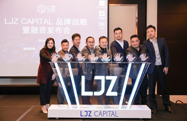 LJZ Capital Held the LJZ Branding Strategy and Financing Conference