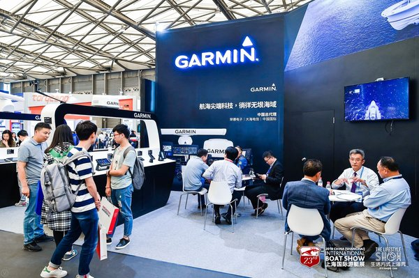 Garmin accepting some buyers' visit at CIBS2018