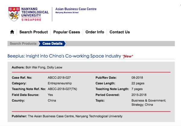 Bee+ case added to curriculum at Asian Business Case Centre