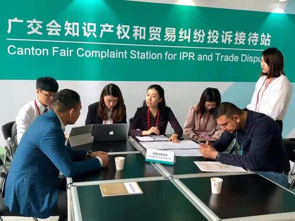 124th Canton Fair Promotes Intellectual Property Rights Protection