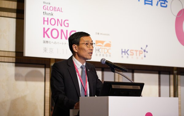 Albert Wong, Chief Executive Officer of HKSTP, said TGTHK provided a great platform to demonstrate the success of the Park companies and enabled the international community to know that Hong Kong Science Park serves as a cradle for local I&T advancement and a hub to foster technological exchange and co-creation.
