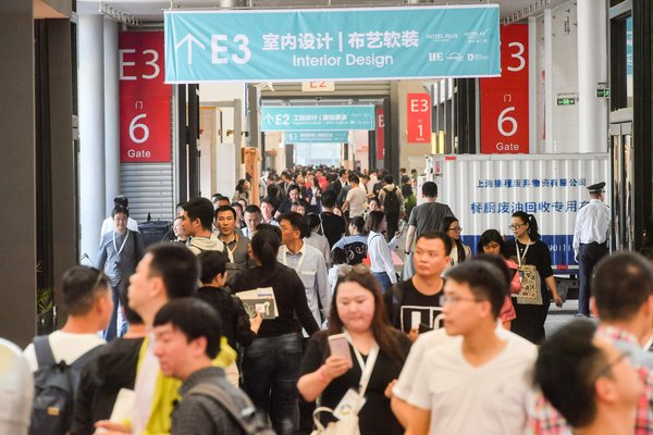 Hotel Plus - HDE Shanghai 2018 has attracted over 130,000 visitors at home and abroad.