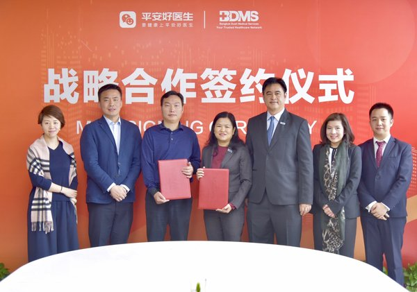 Ping An Good Doctor and Bangkok Dusit Medical Service signed MoU