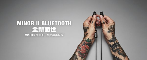 MARSHALL MINOR II BLUETOOTH 全新面世-美通社PR-Newswire