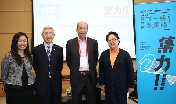 (From right) Ms. Ada Wong, Director of Ednovators, Dr. Elliot Washor, co-founder of Big Picture Learning in the U.S., Professor Cheng Kai-ming, Emeritus Professor, The University of Hong Kong, and Ms. Tracy Chan, Executive Director of Ednovators explore opportunities for educational innovations.
