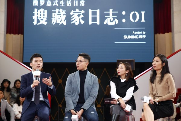 """Guests (from left to right): Steven ZHANG, President of Suning International; Young KIM, Partner and Creative Director of Prophet Asia; Beryl HSU, media professional; Alex Sun, media professional, creator of We Media platform """"C'est La Vie"""""""