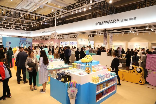 "2019 MINISO Global New Products Ordering Fair had set up six theme pavilions, five categories pavilions and five ""IP"" pavilions"