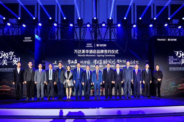 Wanda Hotels & Resorts held a launch ceremony and gala dinner to unveil Wanda Moments