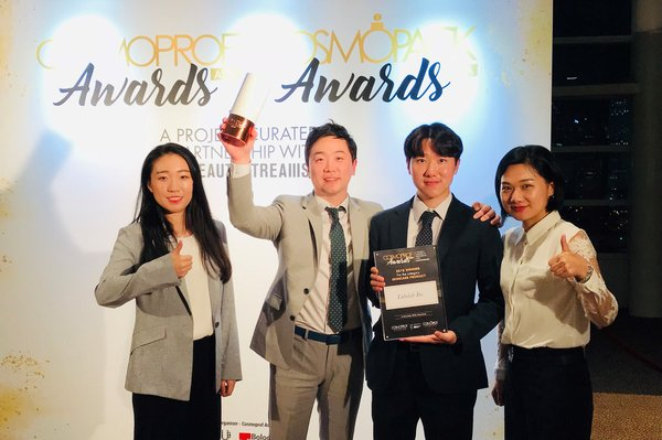 "Beauty AI startup lululab was selected as one of the ""Winners of Cosmoprof Awards Asia"" in COSMOPROF ASIA 2018."