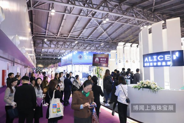 Traffic of China International Gold, Jewellery & Gem Fair - Shanghai