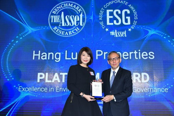Ms. Bella Chhoa (left), Director – Leasing & Management and Vice-Chairperson of the Sustainability Steering Committee receives the Platinum Award presented to Hang Lung Properties at The Asset Corporate Awards 2018.